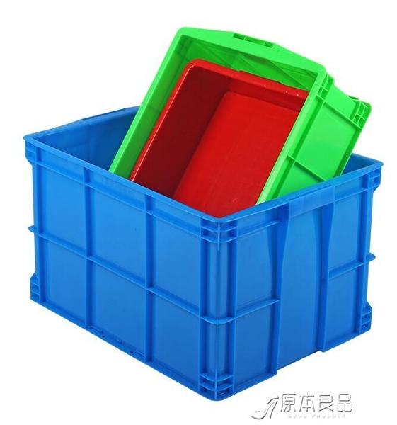 周轉箱 物流大號膠框帶蓋塑料周轉箱筐子長方形加厚儲物收納膠【快速出貨】
