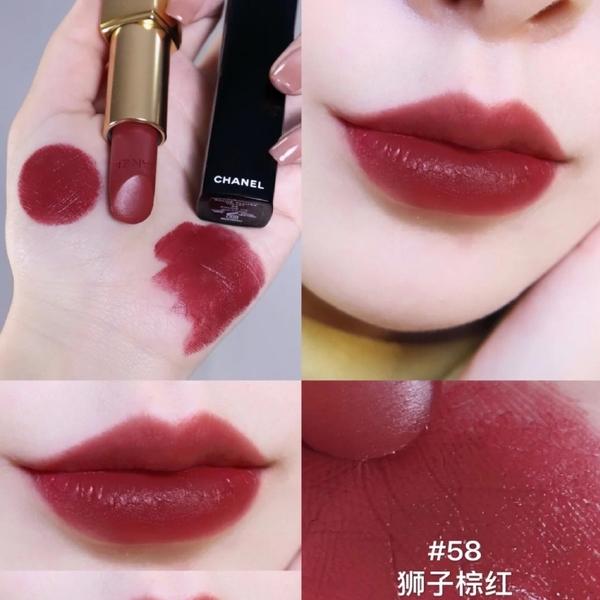 【女神節優選】Chanel 香奈兒 超炫耀獅子絲絨唇膏3.5g多色任選 附品牌禮袋