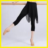 舞蹈褲女成人黑色拉丁雪紡裙擺長褲運動緊身彈力小腳褲芭蕾練功褲