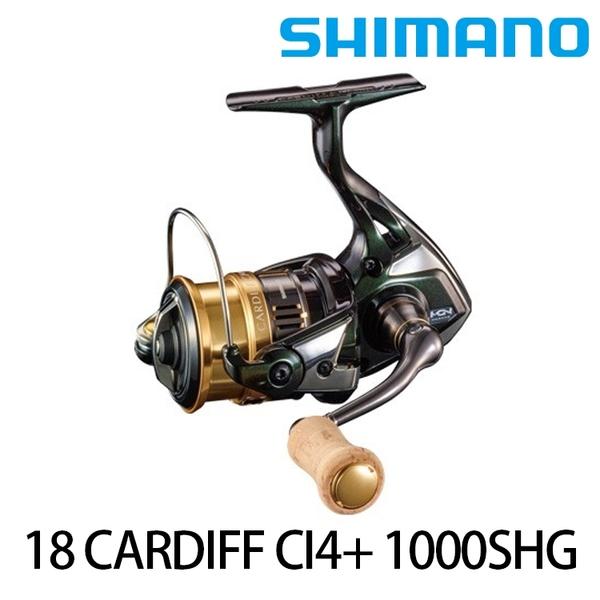 漁拓釣具 SHIMANO 18 CARDIFF CI4+ 1000SHG [紡車捲線器]