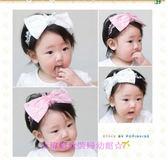 ☆瑋娗童裝婦幼館☆【S-060】 韓國  可愛蕾絲大蝴蝶結髮帶(2色可選)(適合6個月-5歲)