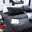 標準單人床包冬夏兩用被套三件組  【DR570 Winston  黑 】100%精梳純棉 都會簡約系列 台灣製 OLIVIA