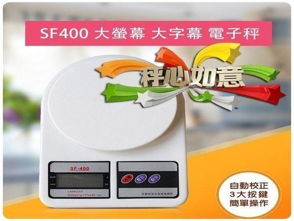 【1-2】中文按鍵1公斤電子秤烘焙食品秤拍賣秤信件秤中藥秤公克g.盎司oz(0.1g/1kg)