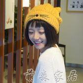 針織帽甜美可愛毛線帽子女秋冬韓版日系百搭加絨加厚保暖針織帽ins黃色 雙十二85折