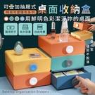 可疊加抽屜式桌面收納盒 卡槽式免安裝 置...