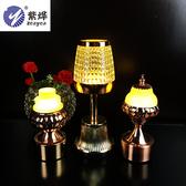 桌燈LED充電酒吧檯燈KTV七彩創意小夜燈燭檯燈餐廳裝飾桌燈 快速出貨