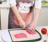雙面菜板家用抗菌防霉占板塑料面板廚房實木案板水果砧板切菜板 小城驛站