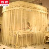 伸縮蚊帳U型落地支架1.2公主風雙人1.5家用1.8m2米床2.2加密加厚qm    JSY時尚屋