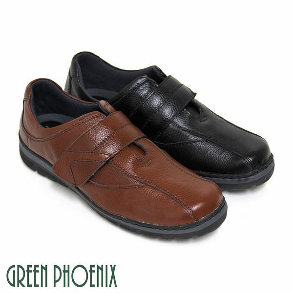 (咖26.5) 男款沾黏式真皮平底休閒男皮鞋【GREEN PHOENIX】T11-15116