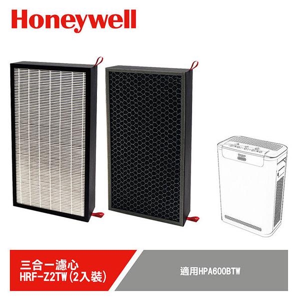 美國Honeywell-三合一濾心HRF-Z2TW(2入裝)~~適用HPA600BTW
