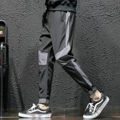 薄款冰絲透氣男士休閒韓版修身運動褲買一送一夏季哈倫束腳褲寬鬆「錢夫人小鋪」