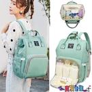 媽咪包後背包2021新款時尚背包母嬰包大容量外出媽媽旅行包寶媽包 寶貝 上新
