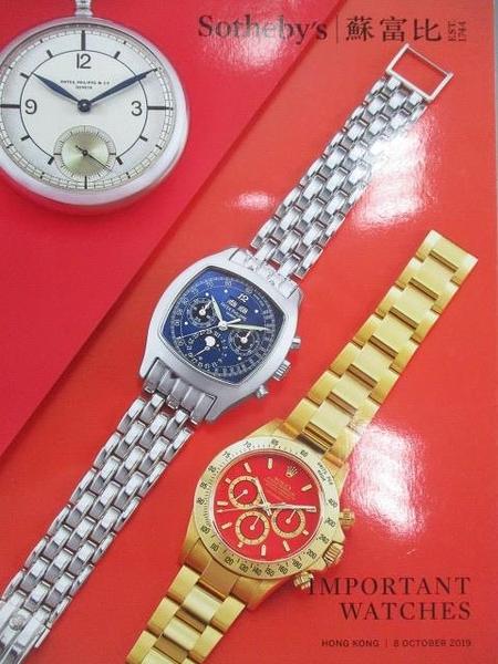 【書寶二手書T8/收藏_FF4】蘇富比_Important Watches_2019/10/8