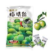 長榮生醫-鹼性王梅精飴 68g+5% / 包
