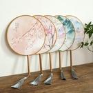 中國風宮扇團扇子