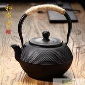 鑄鐵壺無涂層 鐵茶壺生鐵壺茶具燒水煮茶老鐵壺