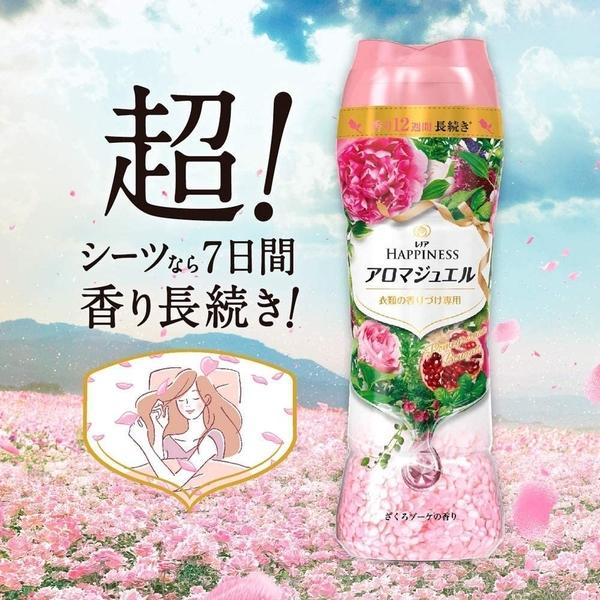 日本版【P&G】HAPPINESS幸福寶石衣物芳香粒 香香豆520ml 石榴香氛