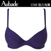 Aubade-復古海灘B鋼圈泳衣(紫)U3