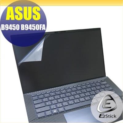 【Ezstick】ASUS B9450 B9450FA 靜電式筆電LCD液晶螢幕貼 (可選鏡面或霧面)