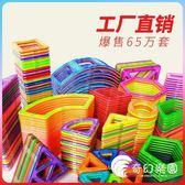 積木-積木兒童吸鐵石玩具磁性磁鐵3-6-8周歲男女孩散片拼裝益智-奇幻樂園
