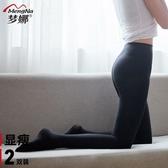 2條裝連褲襪子女春秋季薄款光腿絲襪防勾絲中厚款打底襪秋冬天肉色