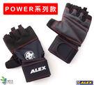 【ALEX】POWER手套A-38...