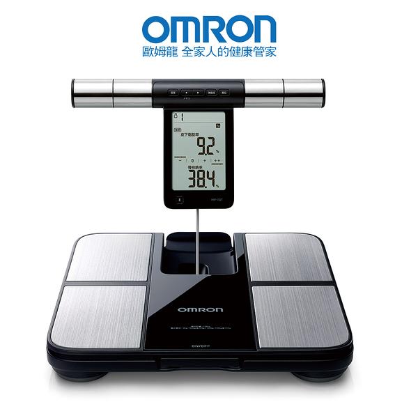 歐姆龍OMRON 藍牙體重體脂肪計HBF-702T