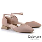 Keeley Ann經典素面 方頭側空低跟真皮瑪莉珍鞋(粉紅色) -Ann系列