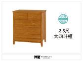 【MK億騰傢俱】AS225-02 樟木色3.5尺大四斗櫃