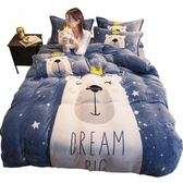床包組 法蘭絨四件套冬季珊瑚絨被套女加厚雙面法萊絨網紅床上三件
