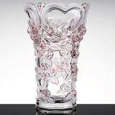 玻璃花瓶-歐式藝術品美麗沁心居家擺件5色72ah12[時尚巴黎]