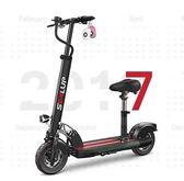 電池電動滑板車成人摺疊代駕兩輪代步車迷你電動車自行車 igo黛尼時尚精品