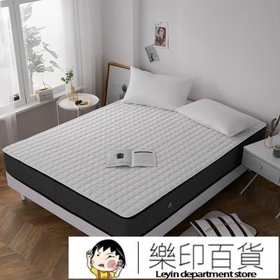 單人床墊 防?可水洗保護墊床褥薄款學生宿舍墊被雙人1.51.8防滑軟墊子【樂印百貨】