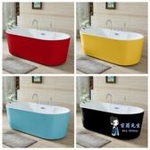壓克力浴缸 家用小戶型衛生間日式網紅獨立式酒店民宿水療spa浴盆T 5色