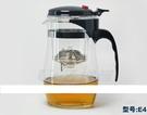 E4泡茶壺 品茶道杯耐熱玻璃過濾茶具茶壺...