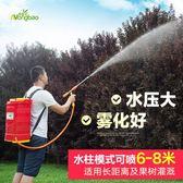 農寶12A 14A高壓農用電動噴霧器三開關充電打藥機農藥機噴壺鋰電台北日光NMS