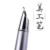 oaso優尚鋼筆學生用成人練字鋼筆 成人硬筆墨水剛筆替換墨囊書法藝術練字筆彎頭美工 一木良品