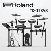 ★Roland★TD-17KVX V-Drums TD-17 Series 電子套鼓