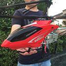 遙控飛機直升機超大無人機飛行器玩具充電模...