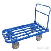 靜音平板車推貨車鋼板手推車貨車小推車折疊拉貨車拖車方管車JA8283『毛菇小象』