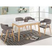 餐桌 MK-957-1 泰倫斯4.3尺餐桌 (不含餐椅)【大眾家居舘】