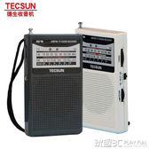 收音機 全波段老人便攜式迷你袖珍式半導體老式指針老年人用的小廣播隨身聽 玩趣3C