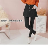 《BA6040》假兩件.排釦短裙拼接彈性斜紋窄管褲 OrangeBear