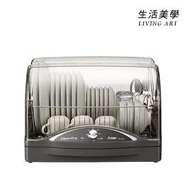 三菱 MITSUBISHI【TK-TS7S】不鏽鋼烘碗機 六人份 90度高溫殺菌 除臭 抗菌