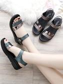 【YPRA】平底涼鞋女鞋2020夏季休閒