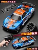 玩具車 rc車漂移高速四驅車充電動競速專業賽車模型兒童玩具汽車男孩