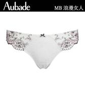 Aubade-浪漫女人S-M刺繡蕾絲丁褲(粉白)MB