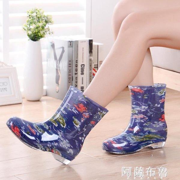 雨鞋 韓國女士水鞋春夏季加絨時尚保暖雨靴中筒洗車廚房防滑膠鞋 阿薩布魯