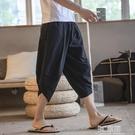 男士七分褲夏季寬鬆運動短褲哈倫褲闊腿燈籠褲薄款休閒沙灘潮褲子 3C優購
