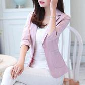 夏韓版OL一粒扣純色小西裝七分袖薄款顯瘦修身西服短外套女潮 美芭
